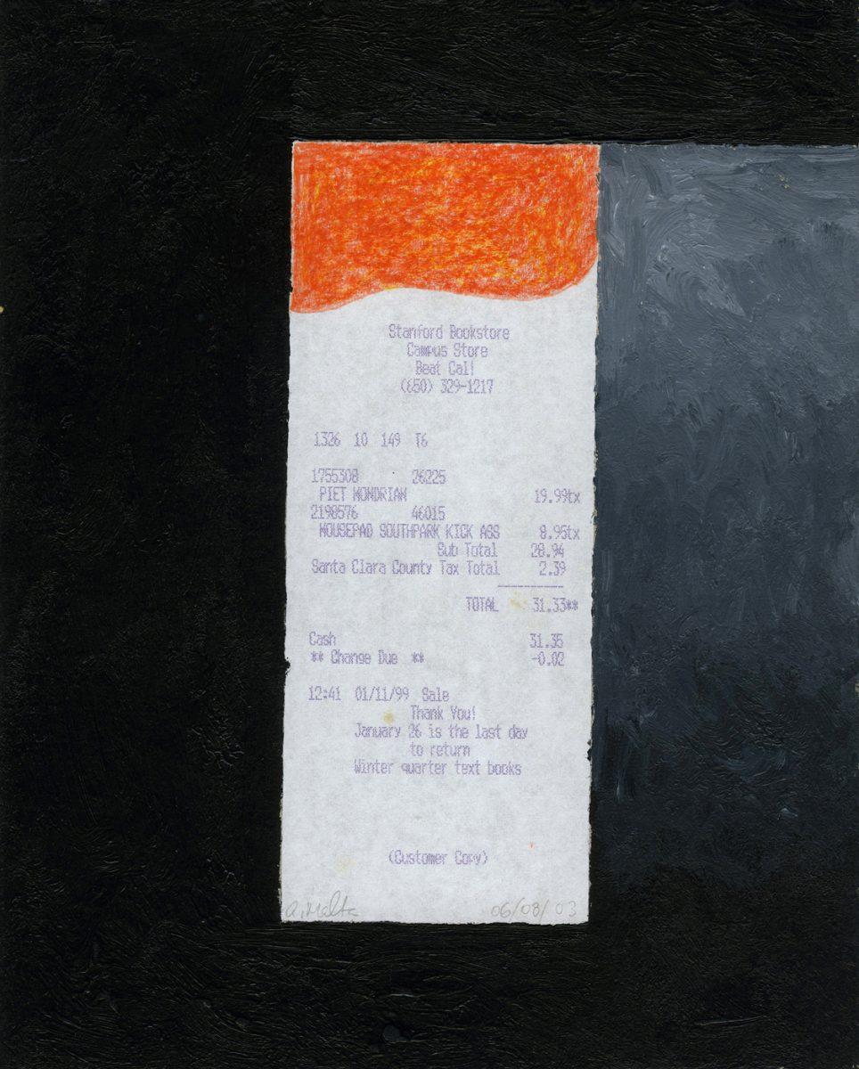 Sem título (Untitled) 119