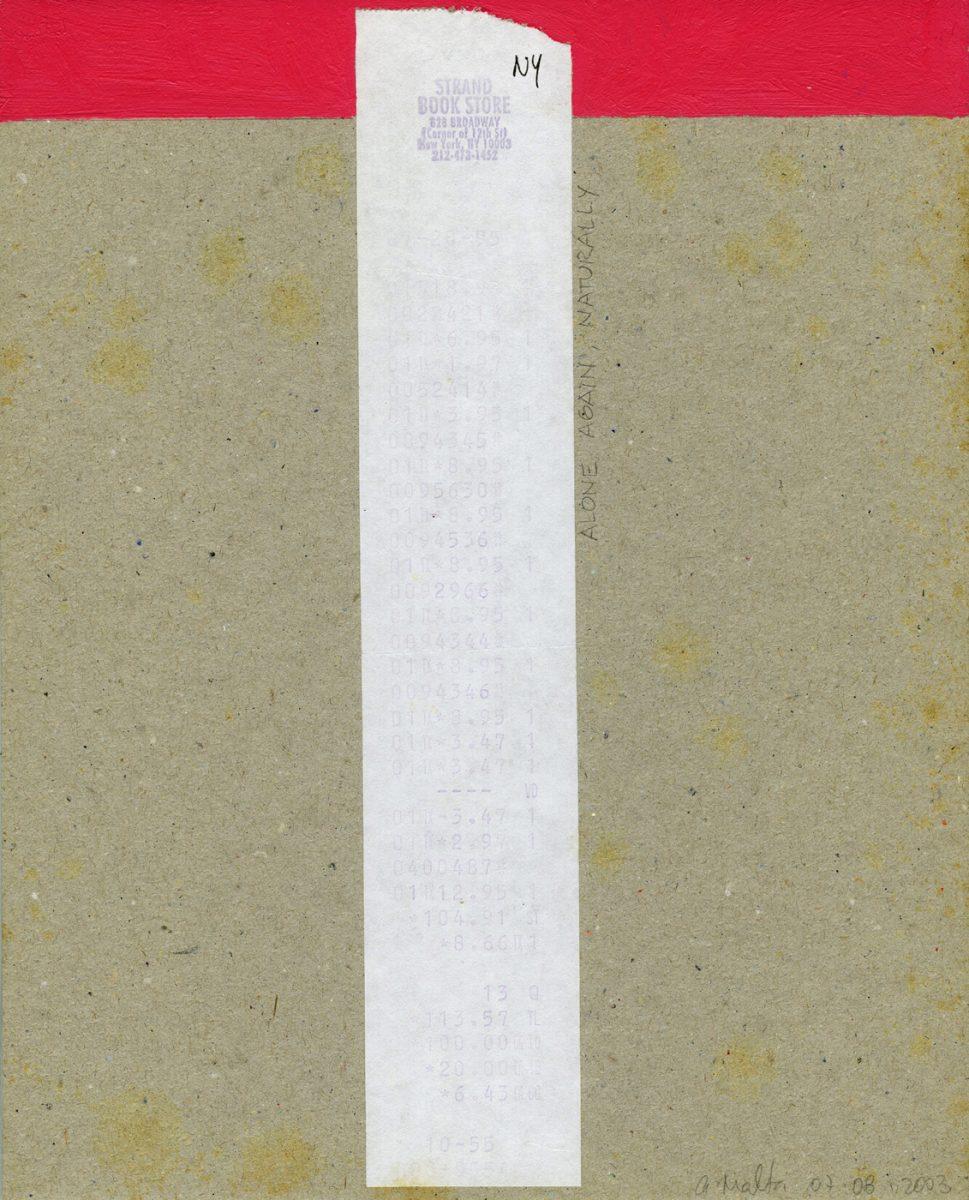 Sem título (Untitled) 124
